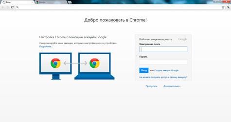 Установка Google Chrome