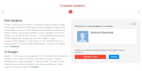 Электронная почта Gmail