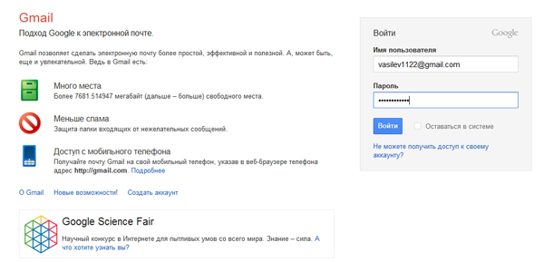 Менеджер паролей KeePass. Первый запуск