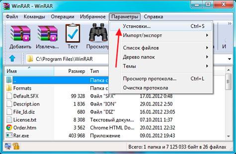 Как архивировать файлы