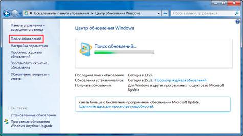 Обновление до windows 7 максимальная