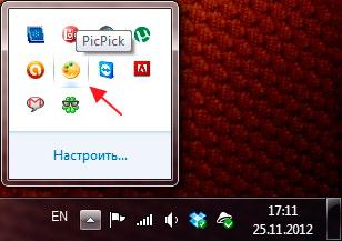 Как сделать скриншот экрана?