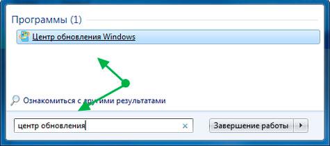 Как обновить Windows 7 до Максимальной версии без переустановки?