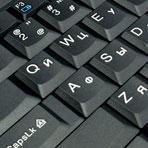 Автоматический переключатель клавиатуры от Яндекса