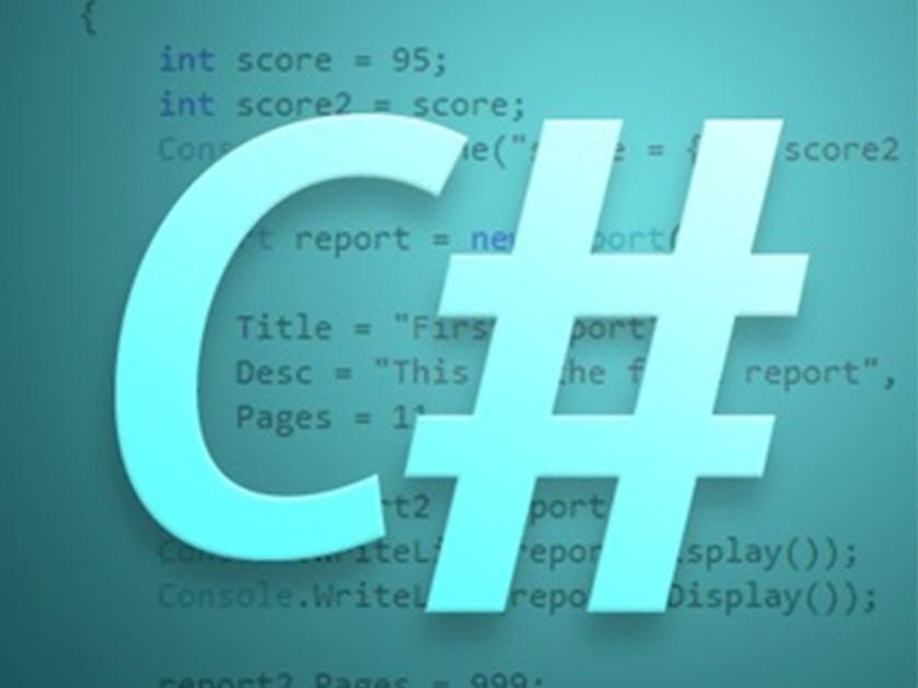 Написать программу на с# обмена значениями двух переменных