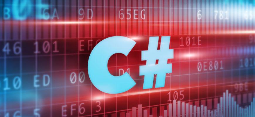 Написание программ на языке c#